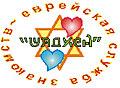 Cлужба знакомств «ШАДХЕН - М�ШПАХА»